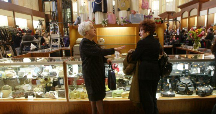 Century 21 Store Reopens in Manhattan