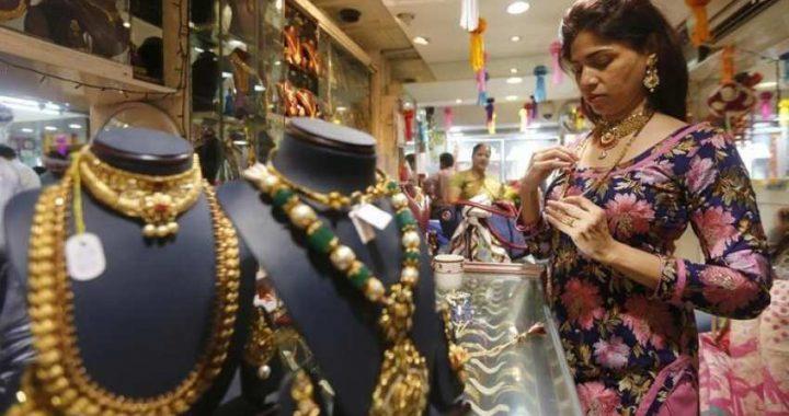 Purchasing Jewellery